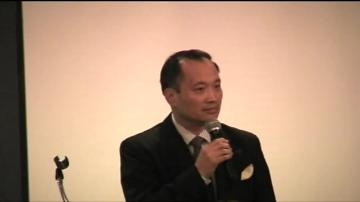 Dr Ming Wang